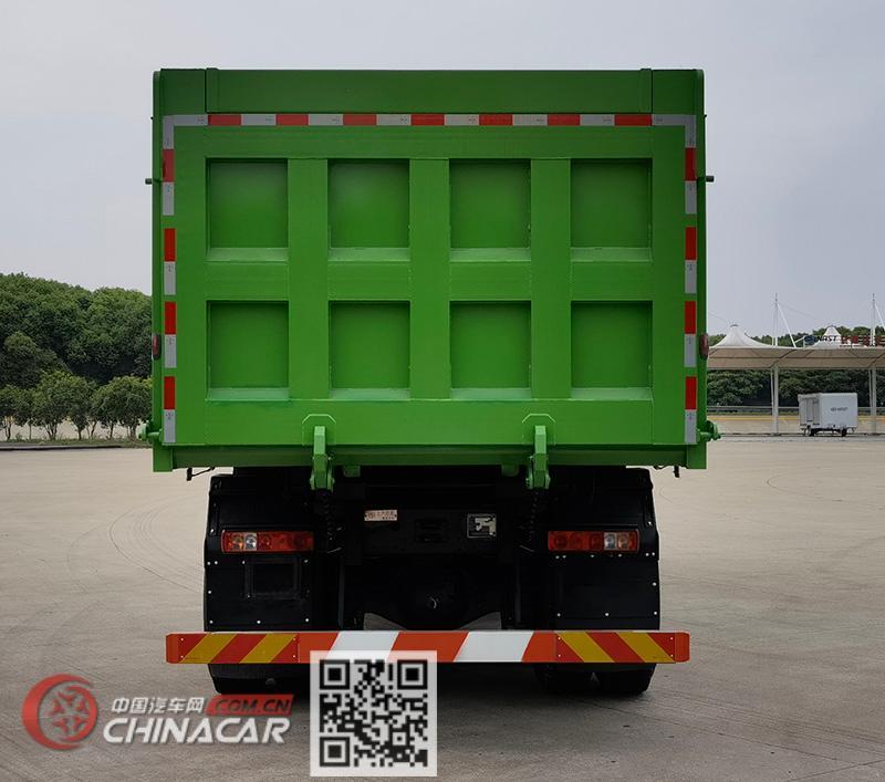 红岩牌CQ3317HV09366型自卸汽车图片