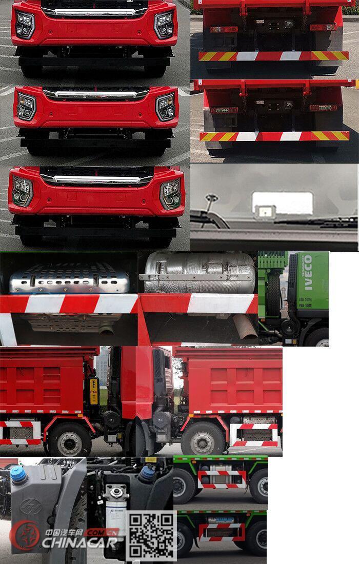 红岩牌CQ3317SV11286型自卸汽车图片3