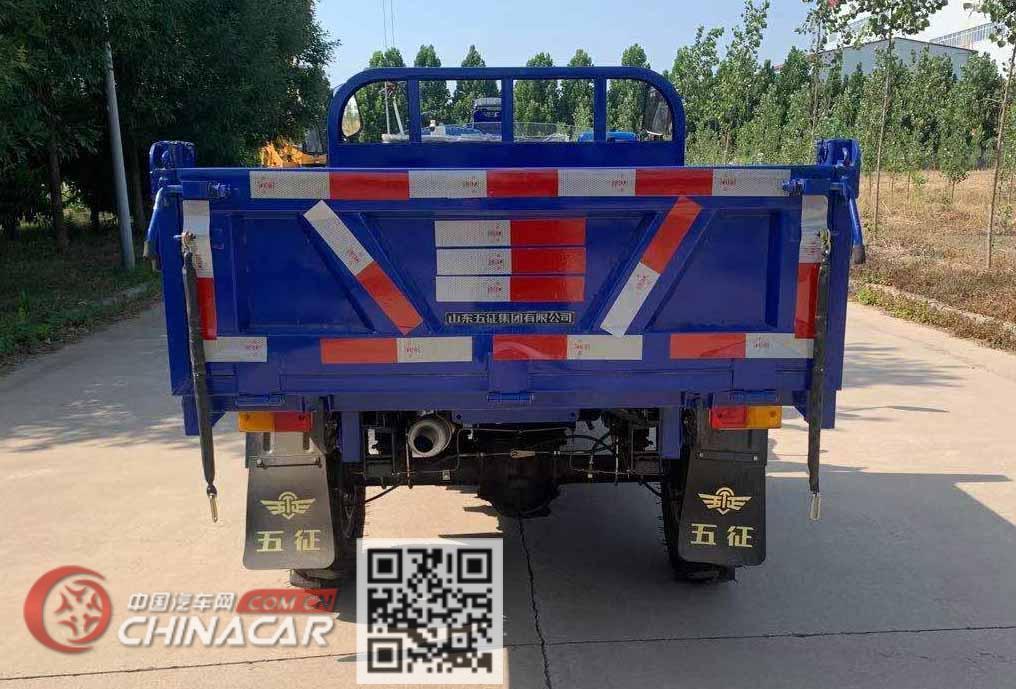 五征牌7Y-1175D2型自卸三轮汽车图片2
