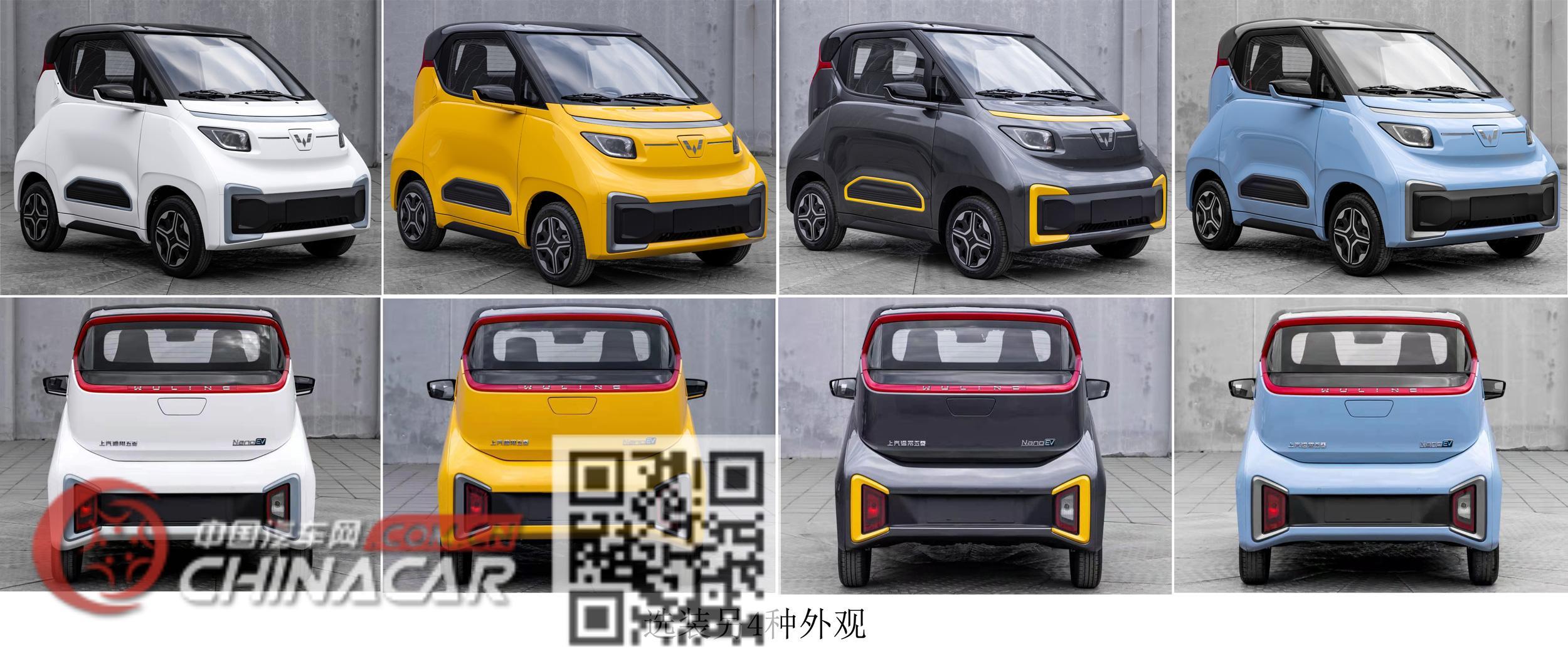 五菱牌LZW7002EVB1PAN型纯电动轿车图片3