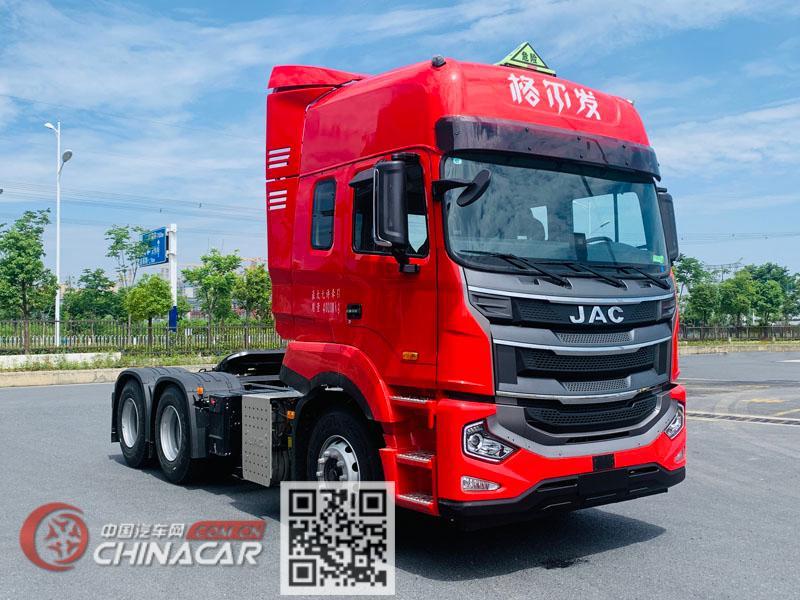 江淮牌HFC4251P1K7E33S型危险品牵引汽车图片1