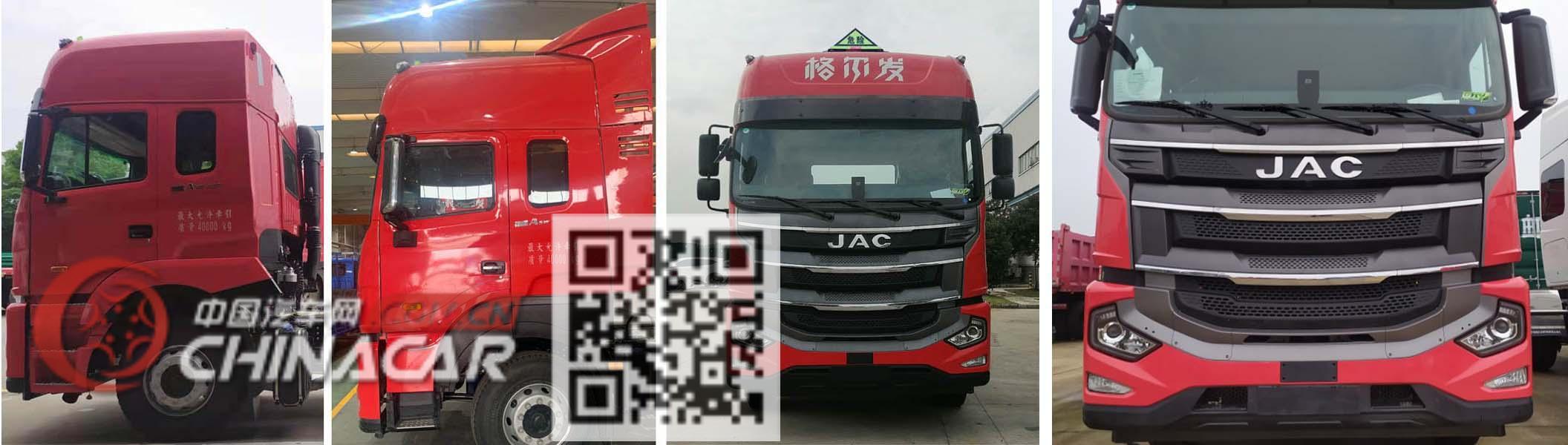 江淮牌HFC4251P1K7E33S型危险品牵引汽车图片2