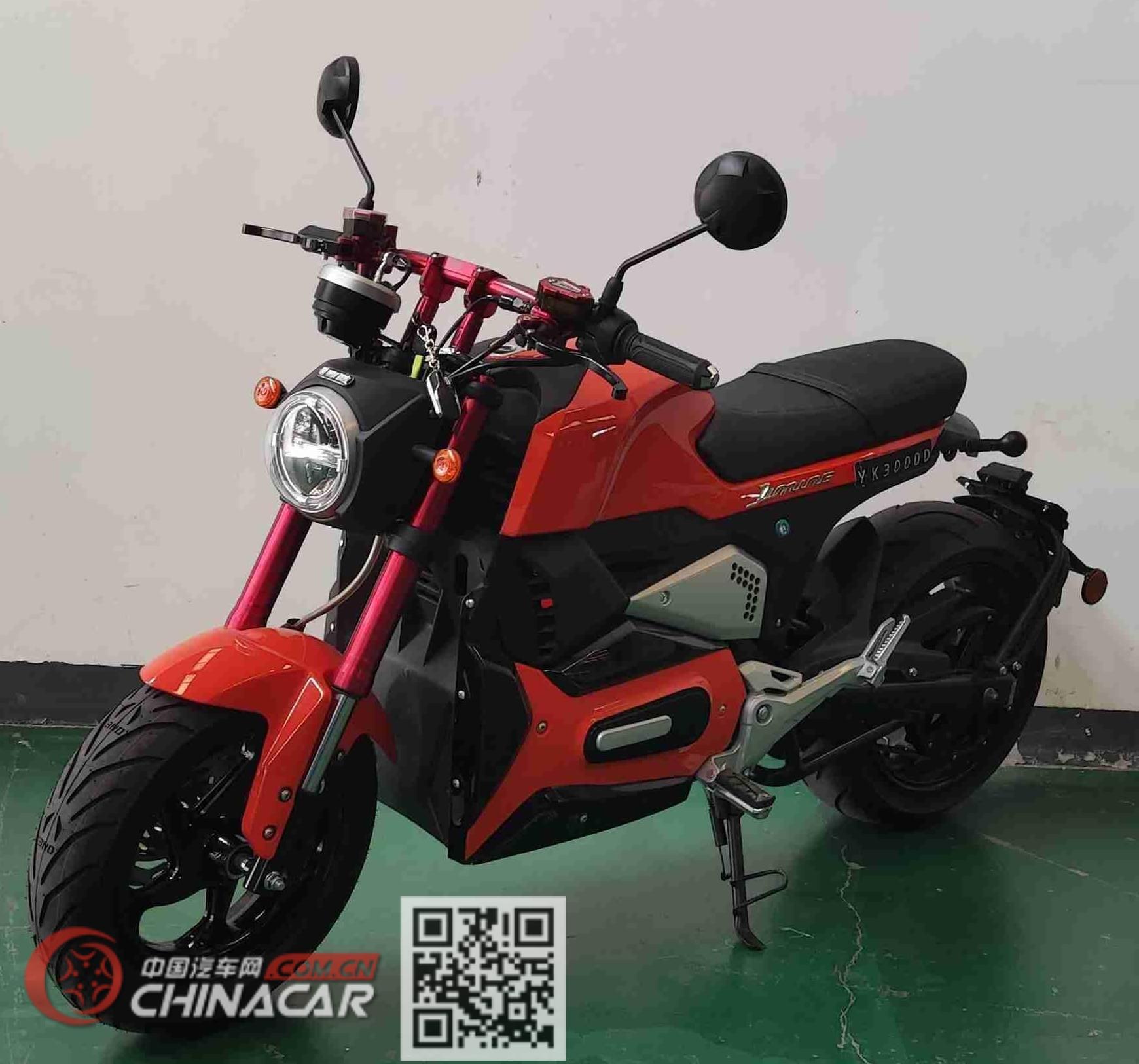 壹酷牌YK3000D型电动两轮摩托车图片1