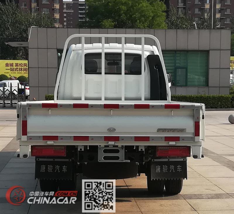 欧铃牌ZB1037VSD5L型载货汽车图片3