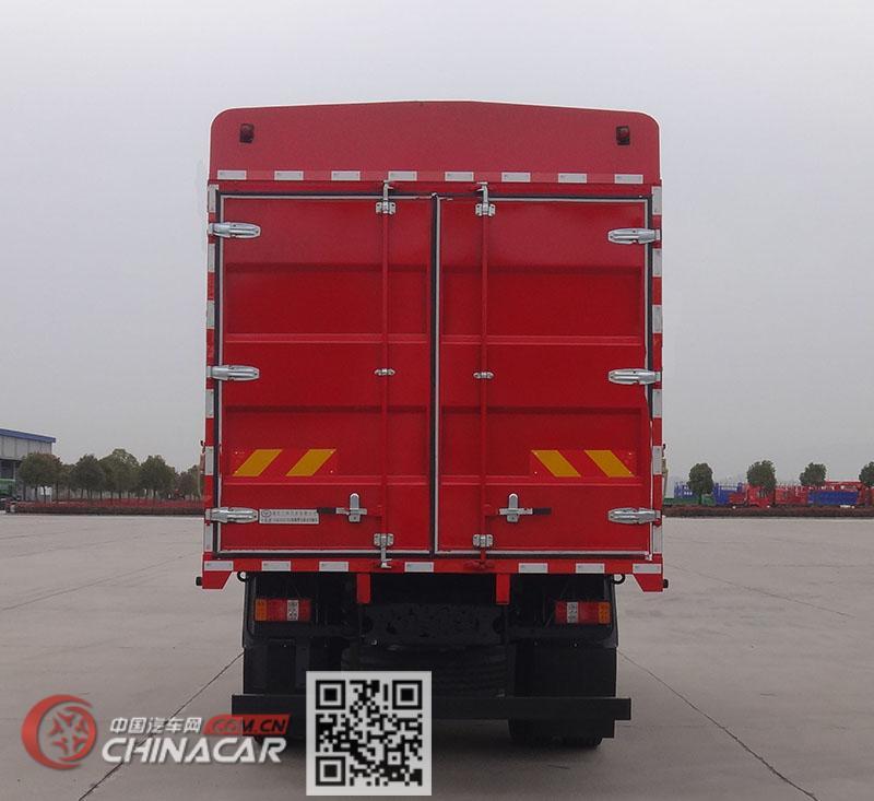 十通牌STQ2181CCYE6型越野仓栅式运输车图片3
