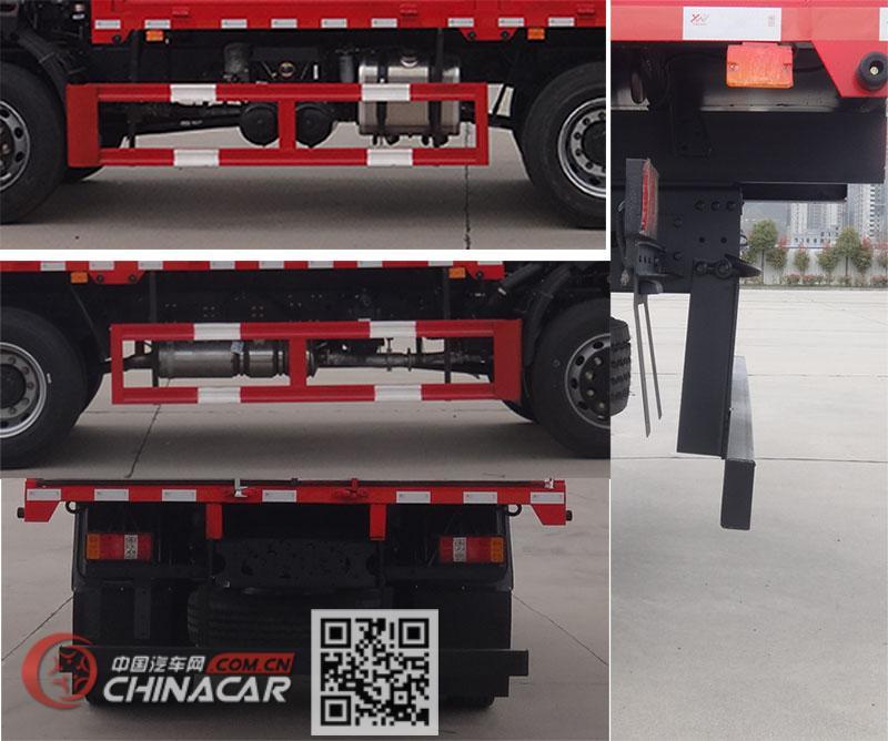 十通牌STQ2181CCYE6型越野仓栅式运输车图片4