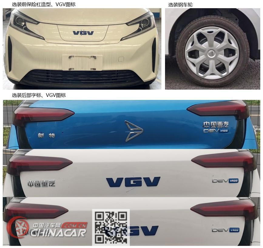 天琴牌YZ7001BEV型纯电动轿车图片2