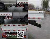 依维柯牌NJ2056GFCS型越野载货车图片3