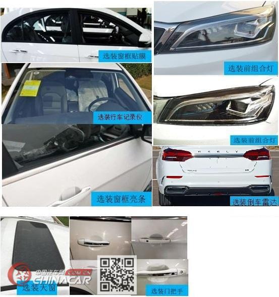 帝豪牌HQ7152D10型轿车图片2