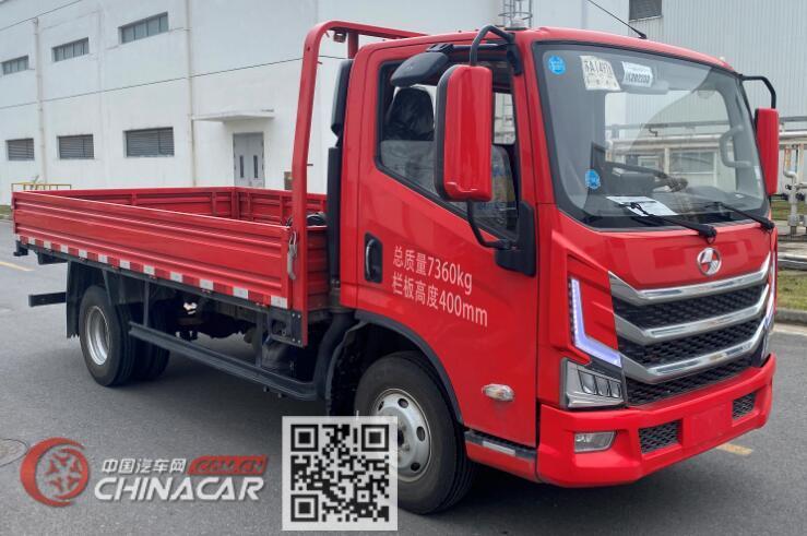 跃进牌SH1073ZFDCWZ2型载货汽车图片1