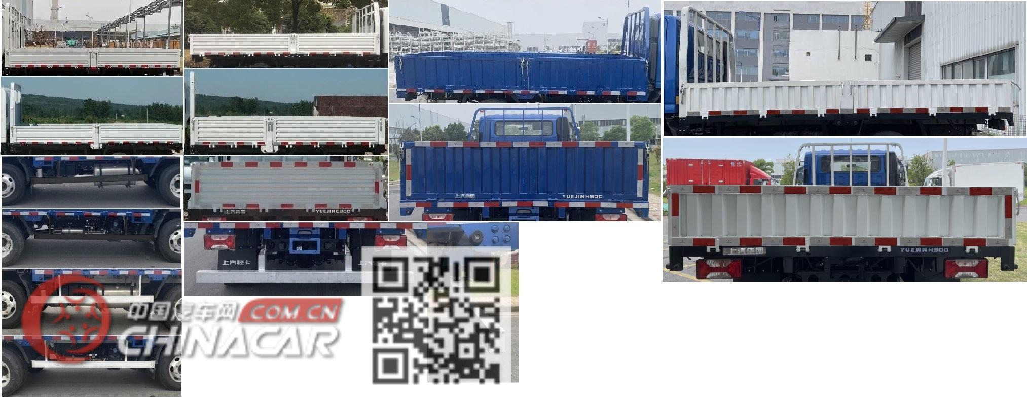 跃进牌SH1073ZFDCWZ2型载货汽车图片3