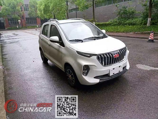 红星牌HX7002BEV型纯电动轿车图片1