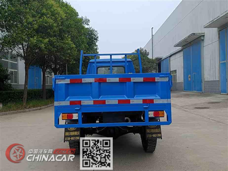 双峰牌7YPJZ-1150D1型三轮汽车图片2