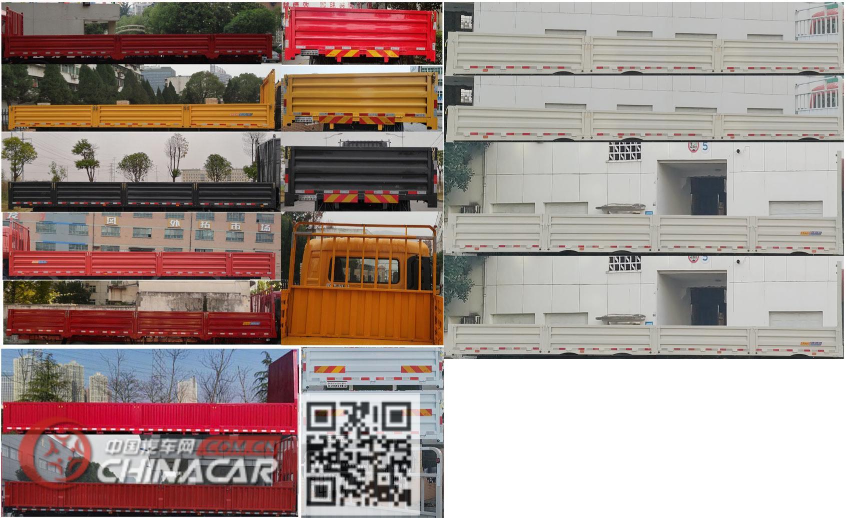 东风牌DFH1310C型载货汽车图片3