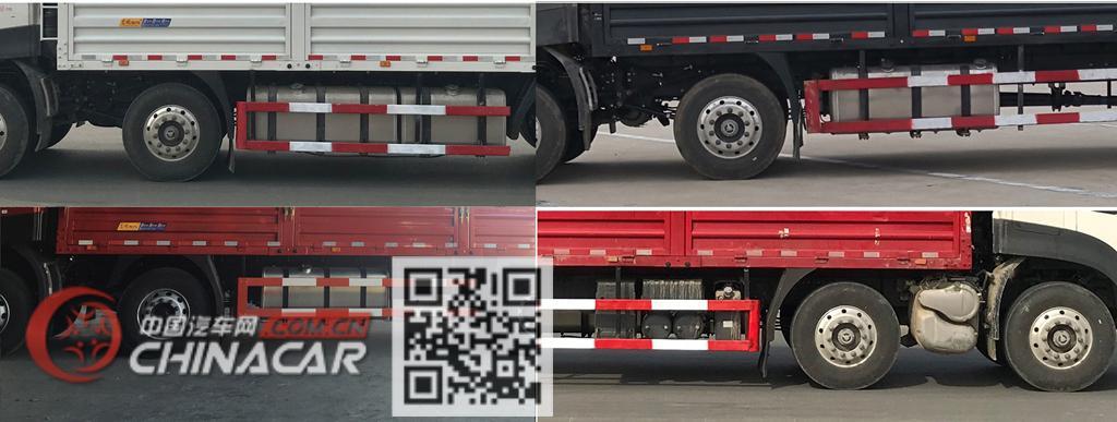 东风牌DFH1310C型载货汽车图片4