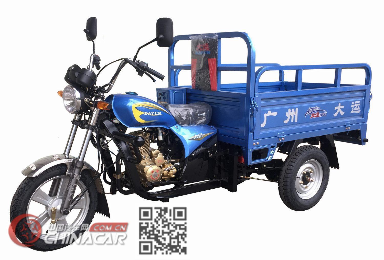 大运牌DY150ZH-21AF型正三轮摩托车图片1