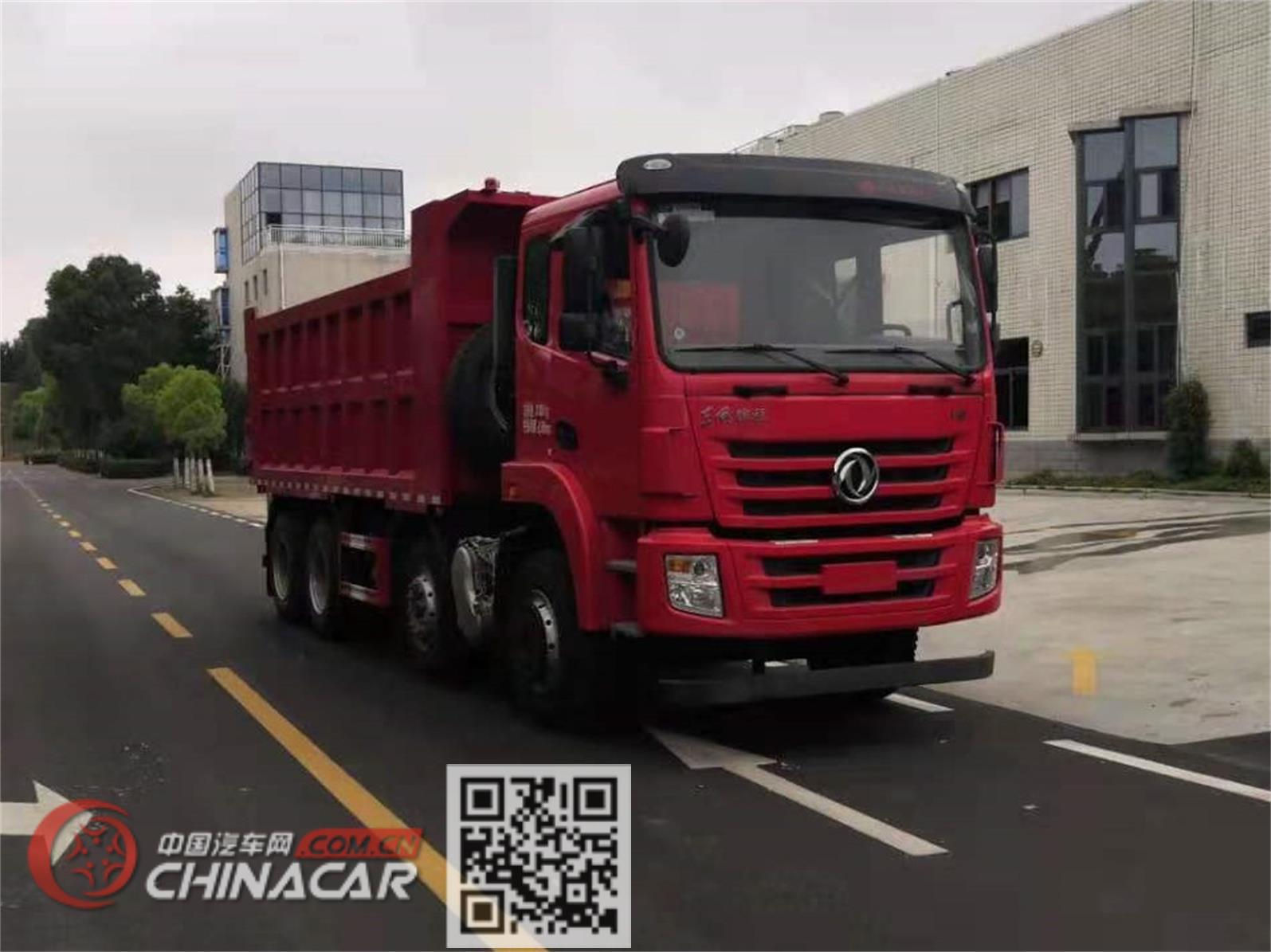 东风牌EQ3310GSZ6D3型自卸汽车图片1