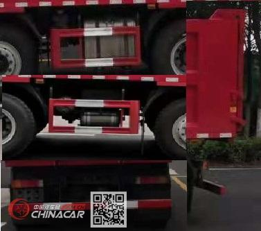 东风牌EQ3310GSZ6D3型自卸汽车图片