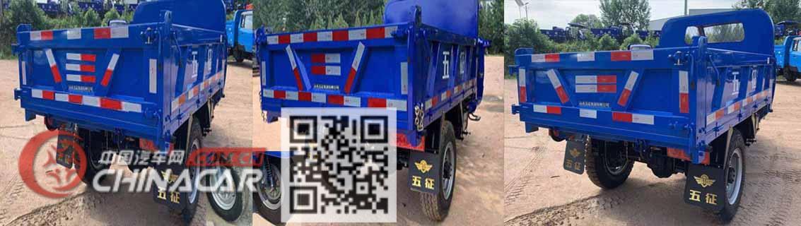 五征牌7YP-1450DJ18型自卸三轮汽车图片2