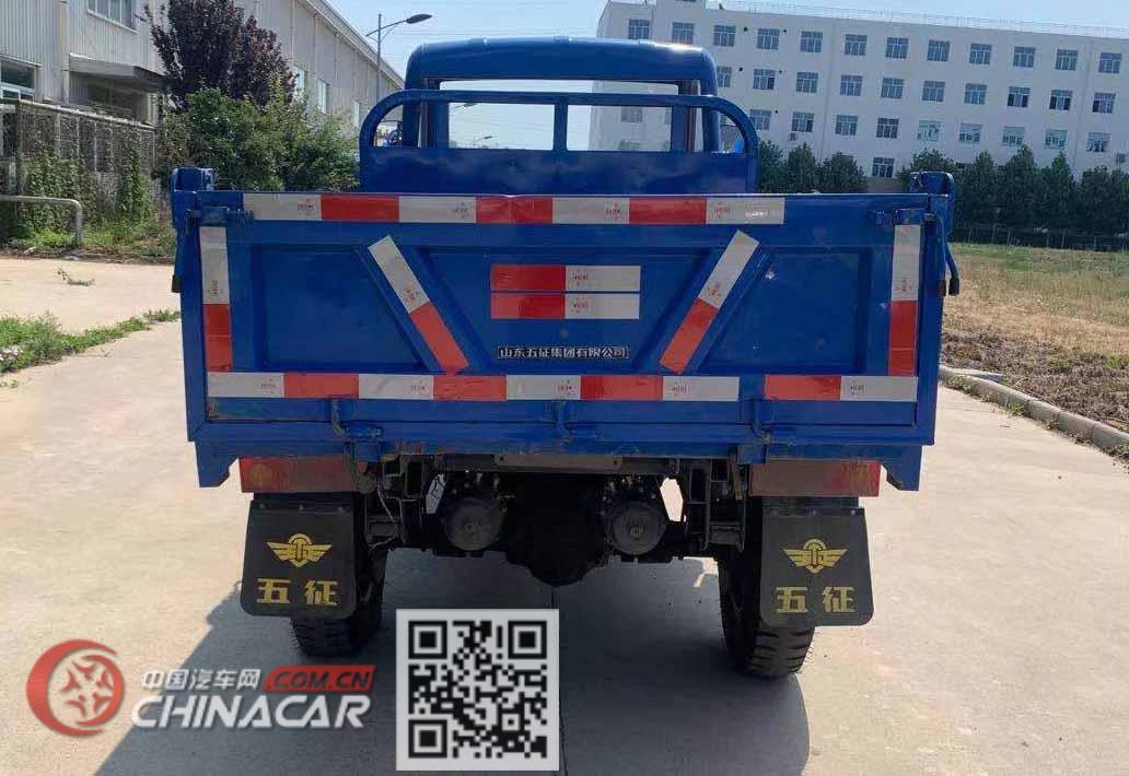 五征牌7YP-1450DJ18型自卸三轮汽车图片3
