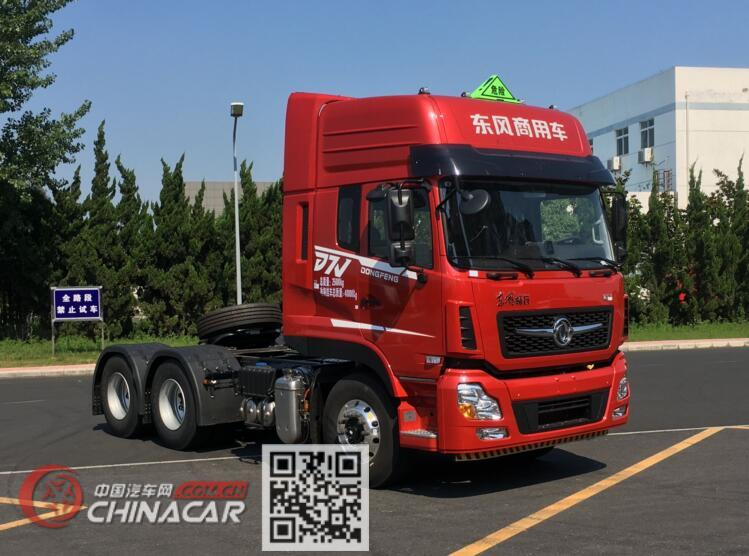 东风牌DFV4257GW6D型危险品牵引汽车图片1