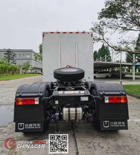 远程牌HN4250H36C9FCEV型燃料电池牵引汽车图片2