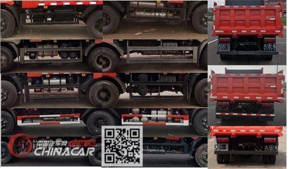 大运牌DYQ3098D6AB型自卸汽车图片3