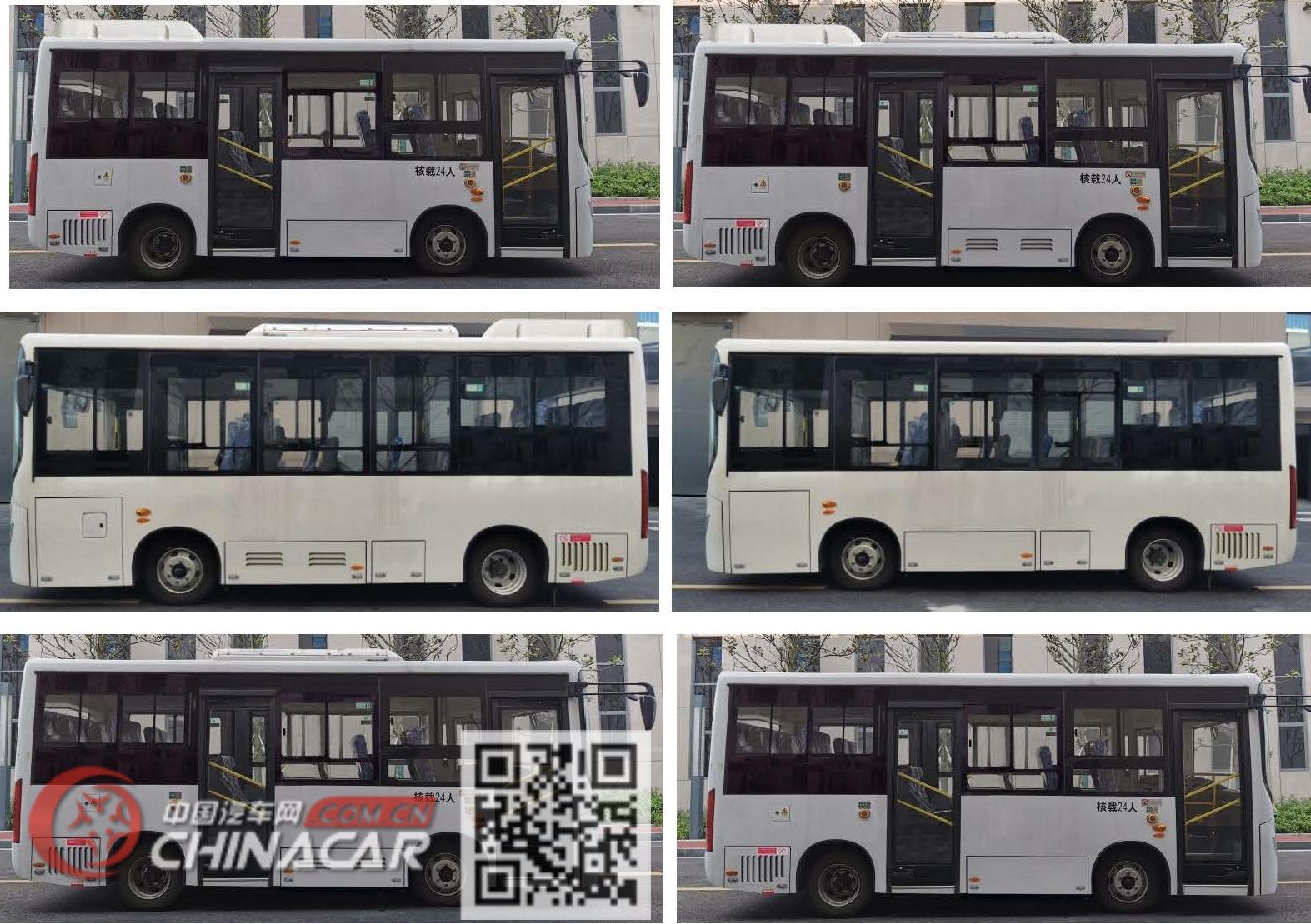 万达牌WD6700BEVWG01型纯电动城市客车图片2