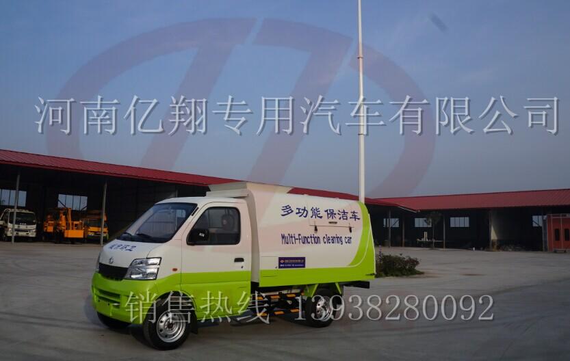 东风垃圾运输车环保节能垃圾清运车天然气无污染
