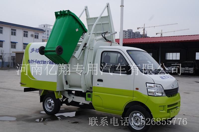 出售长安挂桶式垃圾车 国五排放