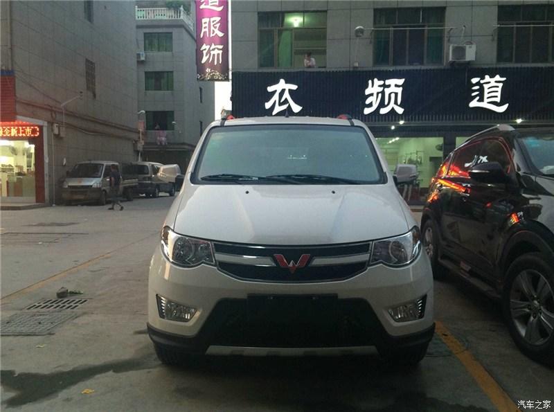 五菱宏光 2015款 1.2L S 基本型 国IV二手车
