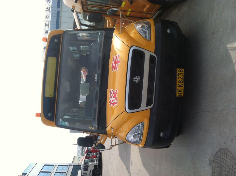 中国重汽豪沃校车