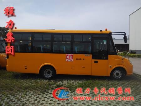 【随州】楚风18座校车 价格12.00万 二手车
