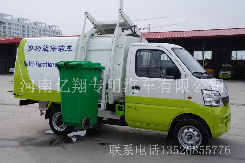 【郑州】长安自装卸垃圾车现货出售 价格7.6万
