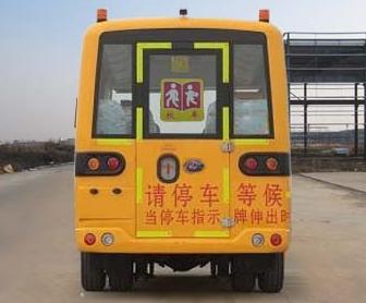 【随州】楚风牌幼儿专用校车 价格12.00万 二手车