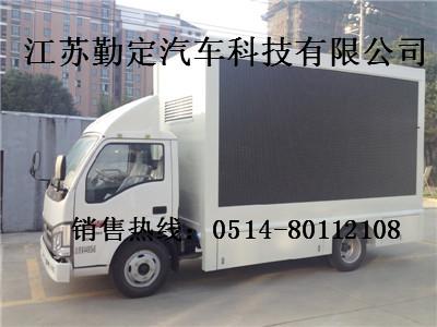 福田金杯led广告车3360二手车