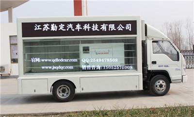 【扬州】福田领航led广告车 价格8.80万 二手车