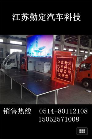 福田康瑞H2led广告车,超大屏幕二手车