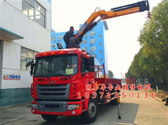5吨6吨8吨江淮折臂随车吊HFC1161P3