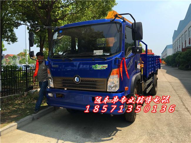 4.3米多功能货箱CDW5121JSQ王牌随车吊厂家价格优势