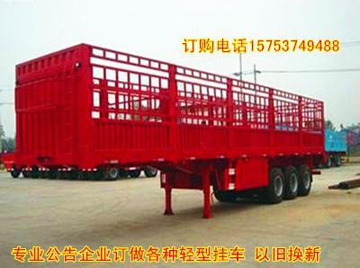 出售标配13米高低板轻型挂车