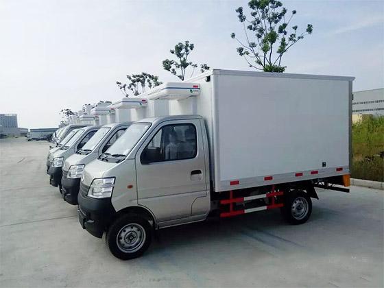 长安2.6米冷藏车