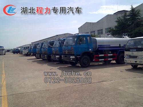 10吨洒水车有现货销售 送空调