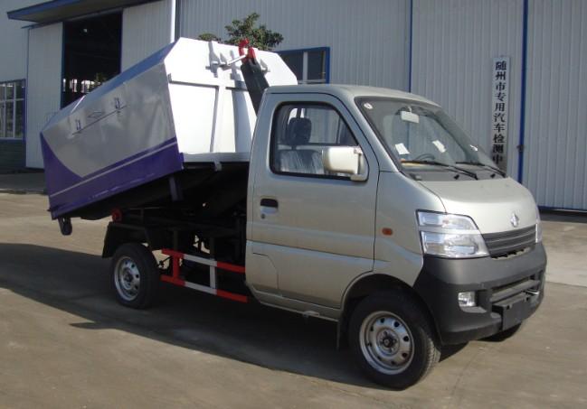 长安小卡车厢可卸式垃圾车(国四)