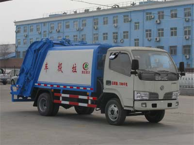 CLW5070ZYS4型压缩式垃圾车