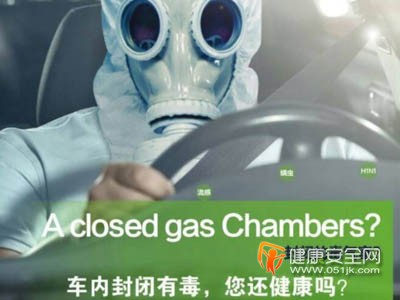 车内除菌的方法有哪些 如何进行汽车消毒