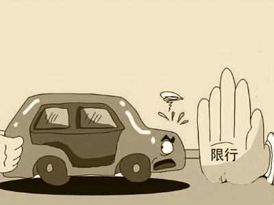 上海正修订污染天气应急预案 不涉及单双号限行
