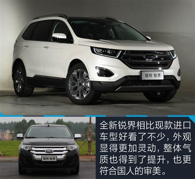 元旦福特锐界特惠来袭 北京购车享6万优惠