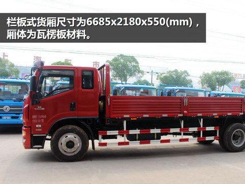 超越C500上海首秀 宽体中卡仅售14.68万