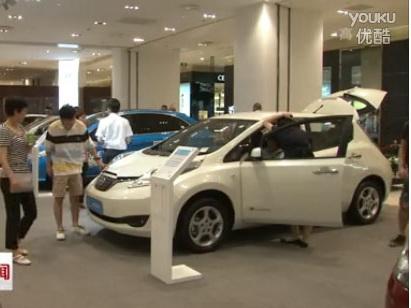 买车就来逛超市! 电动汽车超市已落户北京